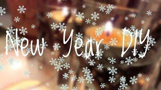 Новогодний DIY | УКРАШАЕМ КОМНАТУ К НОВОМУ ГОДУ! Зимний Декор