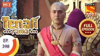 Tenali Rama - Ep 398 - Full Episode - 10th January, 2019