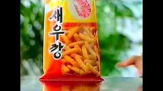 새우깡 CF - 손이가요 손이가 편 (1991)
