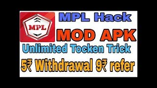 MPL PRO MOD APP !! LIVE H@©K Proof !! FreeLoot Fast This !!