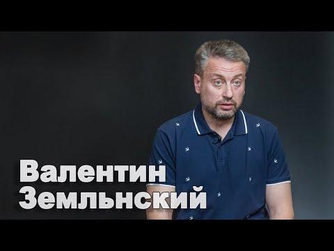 Украина получила более серьезную проблему, чем 'Северный поток-2' - Землянский