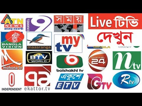 Bangladesh Live Channel | Cricket Play | Live Streaming | Tv Channel