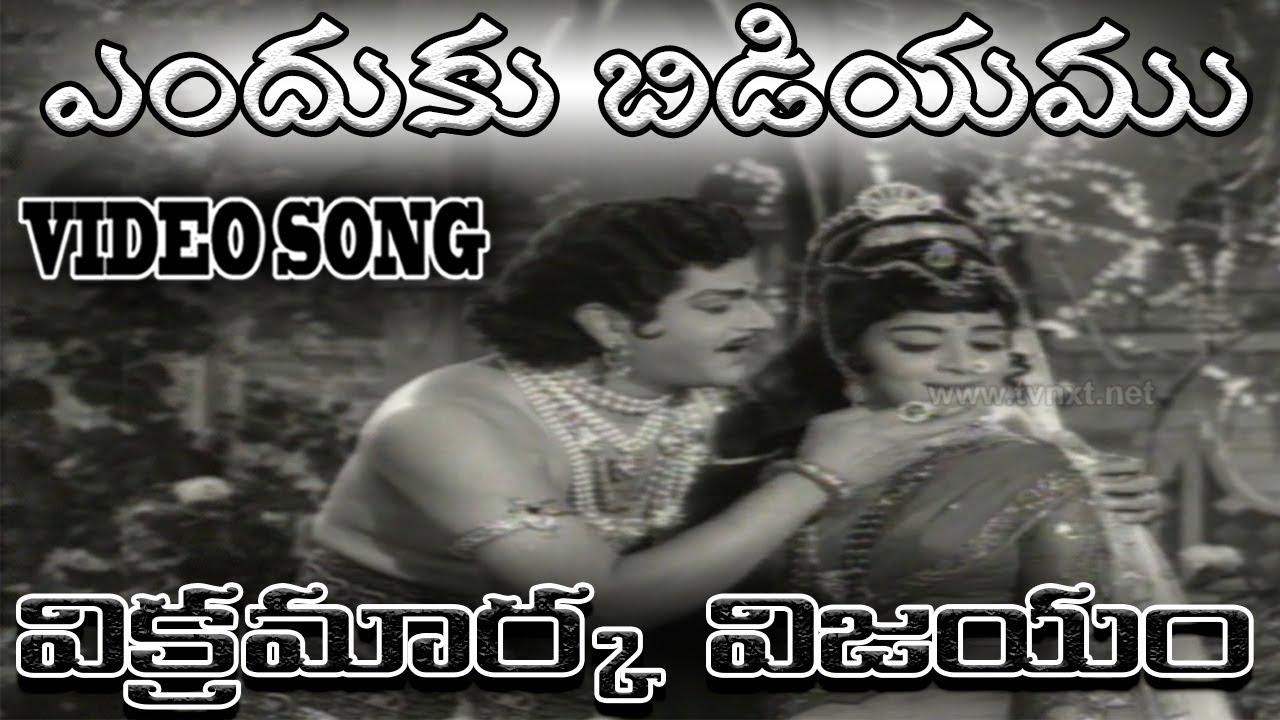 vikramarka vijayam mp3 songs