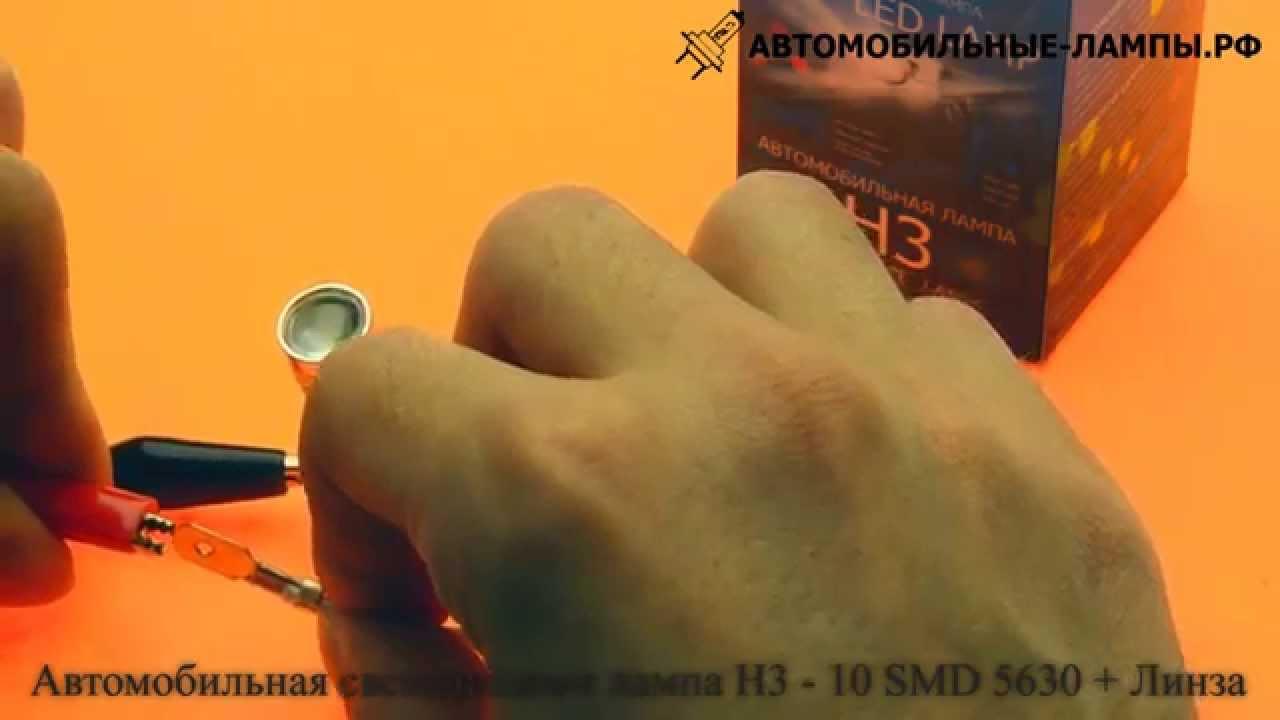 Светодиодные лампы для противотуманных фар philips x-tremevision led идеально совпадают по цвету с ксеноновыми и светодиодными лампами головного освещения. Оптимальное терморегулирование airflux гарантирует невероятно долгий срок службы!