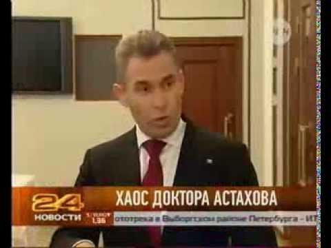 В докторской диссертации Павла Астахова нашли плагиат  В докторской диссертации Павла Астахова нашли плагиат
