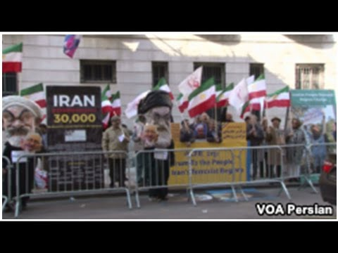 Iranian Americans Protest Iran FM's New York Policy Talk