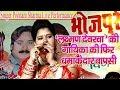 लक्ष्मण देवरवा की गायिका पूनम शर्मा ने फिर से की गायकी के क्षेत्र में अपनी नई शुरुआत By Ujala Enter