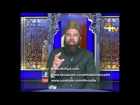 4tv Sehri Time 20-05-2018