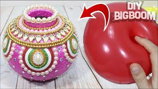 How to make flower pot with balloon and paper | Flower pot decoration ideas