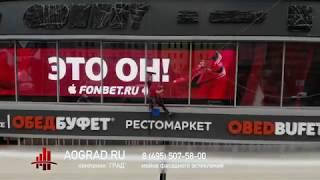 видео Мытье окон и витрин в ЗАО Москвы