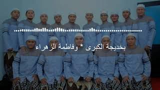 Download lagu AZZAHIR | SA'DUNA FIDDUNYA VERSI BANJARI ( FULL LYRIC ) | AUDIO HD