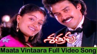Shatruvu Movie || Maata Vintaara Video Song || Venkatesh, Vijayashanti