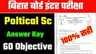 Poltical Science Answer Key 2020||12th Political Science Answer Key Bihar Board 2020||Full Solution