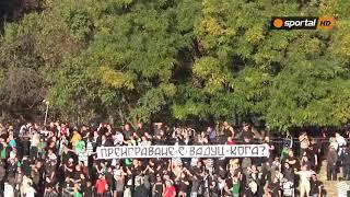 Феновете на Черно Море осмиват претенциите на Левски за преиграване на мача за Купата