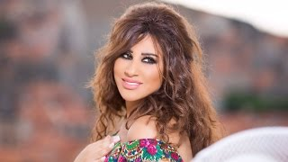 ???? ??? | ???? ??? ????? | (Najwa Karam | Bawsit Abel L Nawm (Music Video