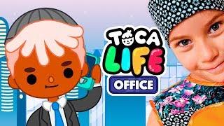 СМЕШНОЕ ВИДЕО ДЛЯ ДЕТЕЙ Новый игровой мультик Toca Life: Office детская игра Toca Boca