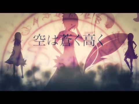 【FioRiTura】Misterioso【TTB- R1】