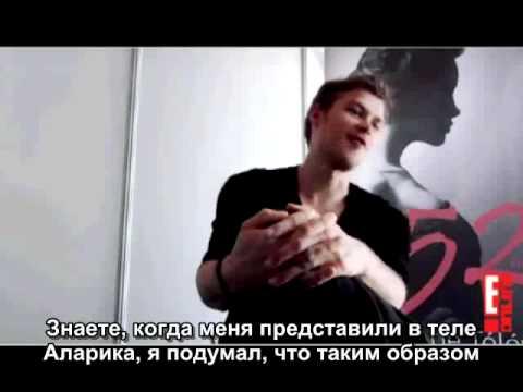 Интервью E!Online с Джозефом Морганом о 4 сезоне