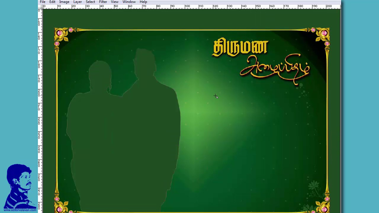 Proffesional Wedding Card Design Tutorial Part 2 In Tamil