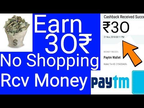 Paytm Cashback//Earn MoneyApp Telugu-Paytm UPI OffersToday