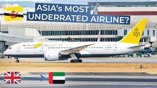 TRIPREPORT | Royal Brunei (Economy) | London Heathrow - Dubai | Boeing 787-8