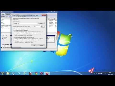 Как создать виртуальный диск в Windows 7