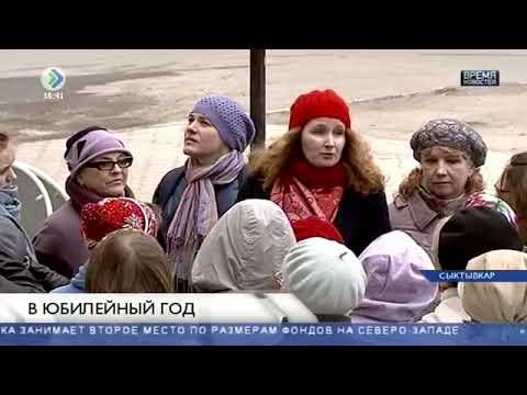 """Экскурсия """"Библиотеки Усть-Сысольска - Сыктывкара"""""""