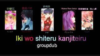Iki Wo Shiteru Kanjiteiru