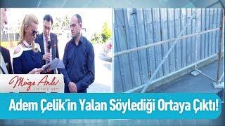 Adem Çelik daha önce ifadesinde yalan söylediğini açıkladı - Müge Anlı ile Tatlı Sert 19 Mart 2019