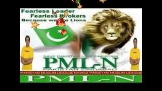 A SONG FOR GREAT NAWAZ SHREEF(PML N).BY TAHIR KHAN