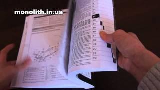 видео Запчасти для Митсубиси Паджеро 4: б/у и оригинальные детали