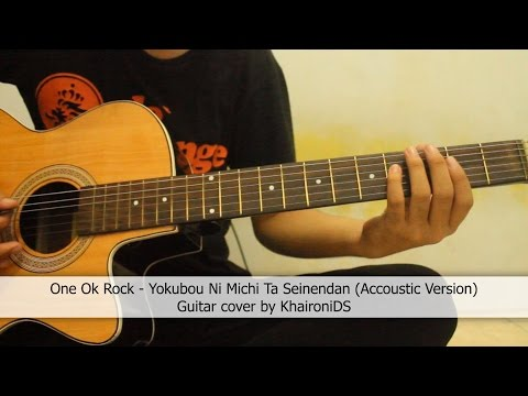 One Ok Rock - Yokubou Ni Michi Ta Seinendan Guitar cover by KhaironiDS