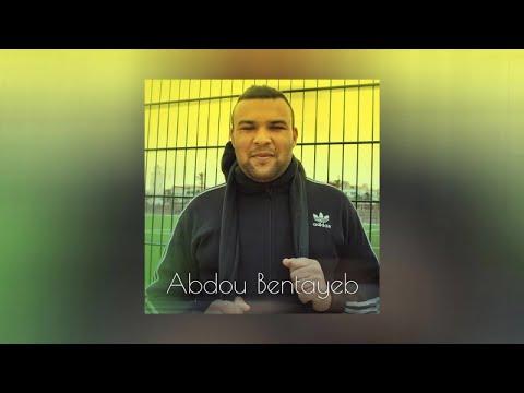 Abdou Bentayeb - Waya Ibadallah