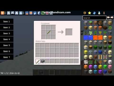 Minecraft 1.5.2 как сделать поршень 719