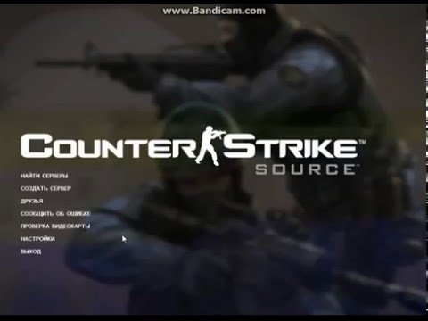 How To Change Language In Counter-Strike-Source