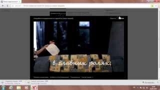 Как скачать видео из ВКонтакте(Видеогет — расширение для вашего браузера, при помощи которого можно скачивать себе на компьютер видеофай..., 2013-12-19T15:07:24.000Z)