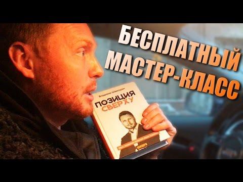 секс знакомства в москве без регистрации и номерами телефонов