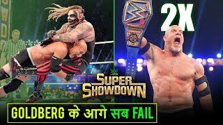 'Mar Gaya The Fiend🥵' Goldberg WINS 2X Universal Championship - WWE Super Showdown 2020 Highlights