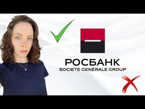 """Кредитная карта """"Можно ВСЁ"""" от Росбанка. Как оформить через сайт?"""