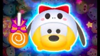 【Disney Tsum Tsum】攻略:Rattle Bones Pluto 骷髏布魯托 ほねほねプルート