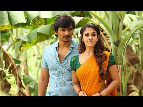 Thirunaal - Hey Chinna Chinna Song Lyrics in Tamil