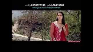 Dhoka Diyau Malai Latest Nepali Folk Song 2012 By Rajendra Katel   Devi Gharti Magar   YouTube
