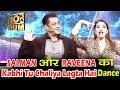 Salman & Raveena's Dance On Kabhi Tu Chhalia Lagta Hai Song - Dus Ka Dum 3
