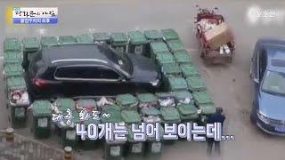 불법주차의 최후 [광화문의 아침] 398회 20170110