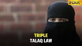 Muslim Women Celebrate 2 Years Of Triple Talaq Law, Muslim Women Rights Day Today