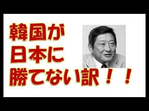 【松木國俊】韓国経済もサムスンも崩壊していく理由を解説!!【韓国崩壊】