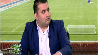 صدى الرياضة - محمود طاهر يتراجع ويصدر قرار عاجل بشأن الجمعية العمومية للنادي الأهلي