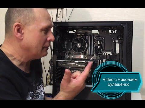 Установка видеокарты Radeon RX570.v:2020г.