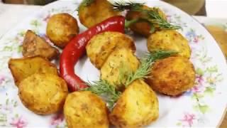 картошка по деревенски в казане супер рецепт