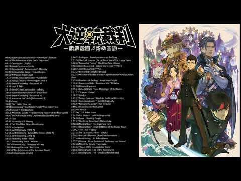 Dai Gyakuten Saiban Full OST